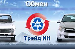 Автосалон Фобос Казань - Результаты поиска Zapmeta